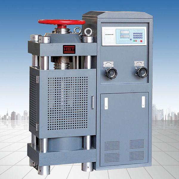 YES-3000B数显压力试验机